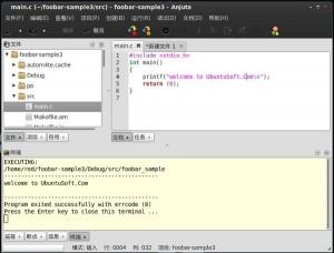 لىنۇكسدىكى 6 دانە ++IDE C/C